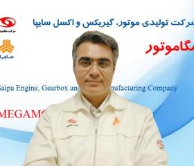 Mohammad Shirazi