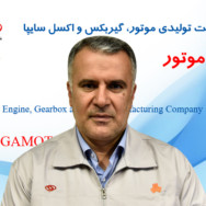 Hosein Abbaszadeh