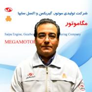 Fakhroddin Moshiri