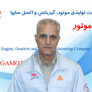 Mohammad Safar Shafiei