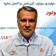 Hosein Abaszadeh