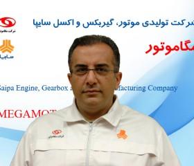 Farshid Alvand