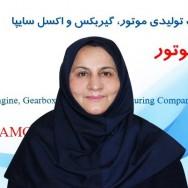Ayesheh Jamalzehi