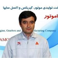 Fateh Jian