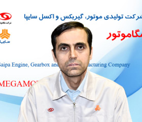 Mojtaba Qasemi Shiran