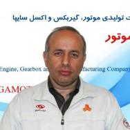Kamran Mehrani