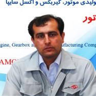 Mohammadzadeh