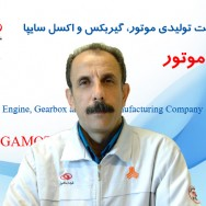 Hossein Momeni