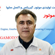 Afshin Rahimian