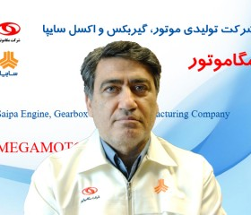 Mohammadreza Sheikh Attar