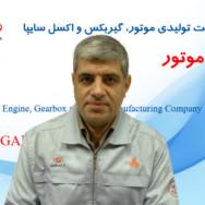 Majid Shabani