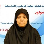 Naghmeh Ramezani