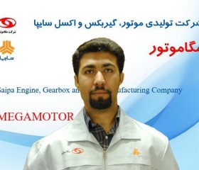 Rahim Sadri