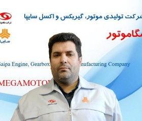Mossayeb Azizi