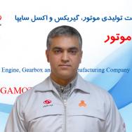Mohsen Mahdavi