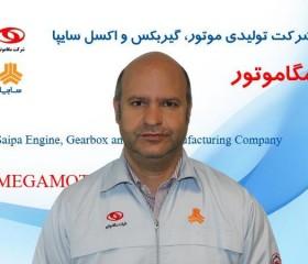 Omid Noori