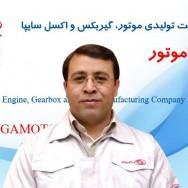 Majid Derakhshani samani