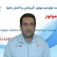Karim babaie