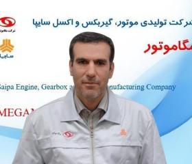 Mojtaba Ajdari