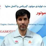 Abdolhamid Hosseini