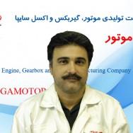 Bahman Alipour
