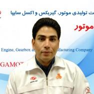 Abolghasem Ghorbani