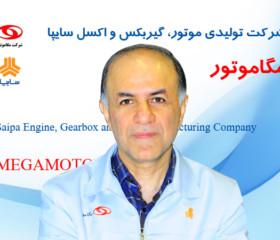 Behrouz Ghafari