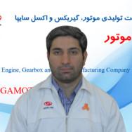 Amir Cheraghali