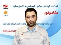 Mahmoud Tamri