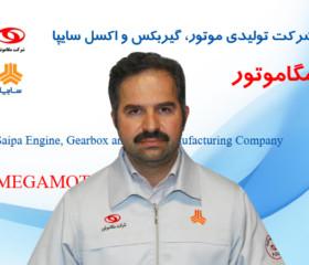 Mehdi Fard Mehraban