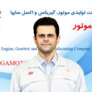Reza Jafarnejad