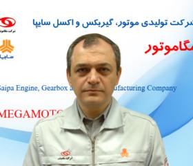 Mohamad Askari