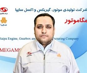Hasan Abutalebi