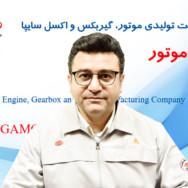 Majid Fahime Amiri