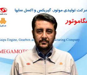 Mehdi Fekri