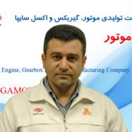 Majid FahimeAmiri