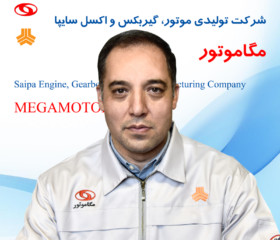Ehsan Jaberi