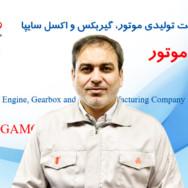 Davood Hosseinzadeh