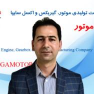 Mohammad Khamooshi
