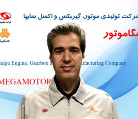Ahmad Azargoon