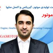 Seyed Mehdi Vaez Moosavi