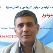 Majid Nekounam