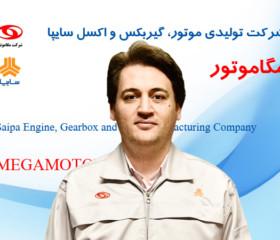Ebrahim Ghanbari