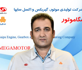 Mohammadtaghi Morsali