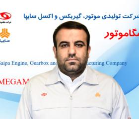 Mohammad Mohammadpoor