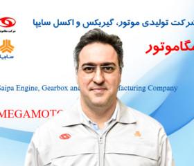 Mahmoud Zare