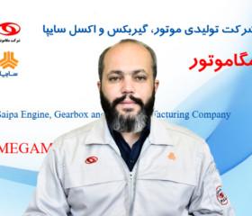 Mojtaba Mahmoudi
