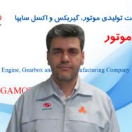 Hamidreza Qorbanirad