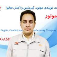 Arash Sedaghat