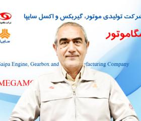 Majid Khodabakhsh